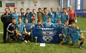 «Байкал-2004» завоевал «бронзу» на региональном турнире в Томске.