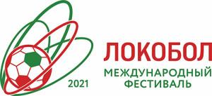 С 18 по 21 июня в Красноярске прошёл финал СФО международного фестиваля «Локобол-2021-РЖД», на котором наш регион представляли воспитанники областной школы по  руководством Георгия Шарыгина. «Байкал» занял 8 место.