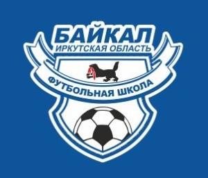 Команды «Байкал-2010» Павла Тайшихина сыграли на открытии стадиона в Нижнеудинске.
